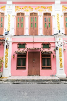 Arquitetura sino-portuguesa do antigo edifício