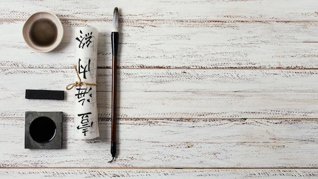 Arranjo de elementos de tinta chinesa com espaço de cópia