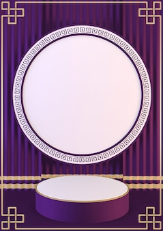 Arte roxa japonesa vertical mock up. roxo escuro mínimo geométrico. renderização 3d