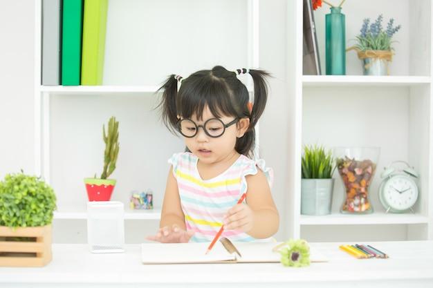 As crianças não estão interessadas em aprender.