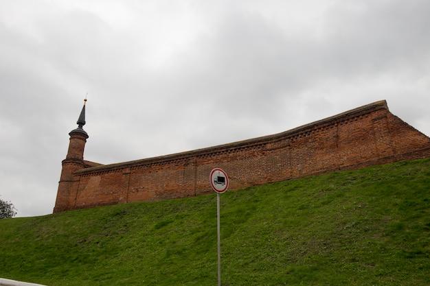 As paredes do kremlin de kolomna