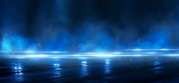 Asfalto úmido, reflexo de luzes de néon, holofote, fumaça