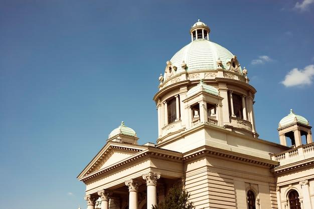Assembleia nacional da sérvia, belgrado