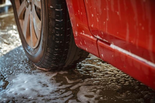 Autoatendimento de lavagem de carros sem contato.
