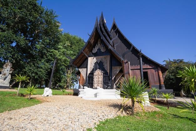Baan dam museum black house, baan dam é a casa artística de chiang rai, na tailândia