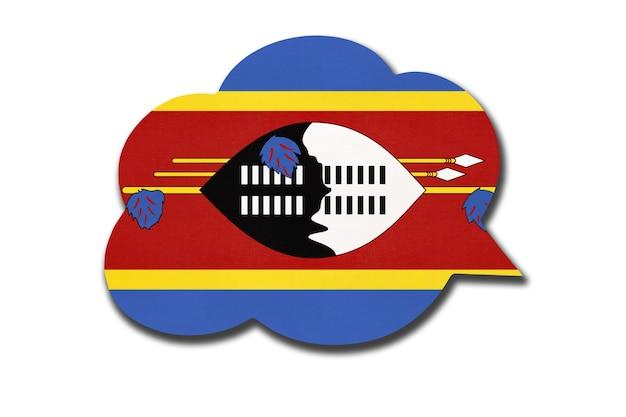 Balão 3d com a bandeira nacional da suazilândia, isolada no fundo branco. fale e aprenda a língua suazi. símbolo do país eswatini. sinal de comunicação mundial.