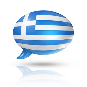 Balão de bandeira da grécia