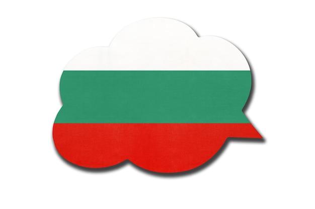 Balão de fala 3d com a bandeira nacional da bulgária, isolada no fundo branco. fale e aprenda a língua búlgara. símbolo do país. sinal de comunicação mundial.