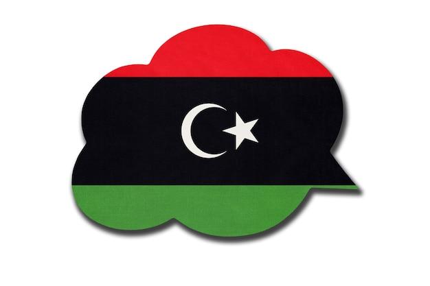 Balão de fala 3d com a bandeira nacional do estado da líbia, isolada no fundo branco. fale e aprenda uma língua. símbolo do país líbio. sinal de comunicação mundial.