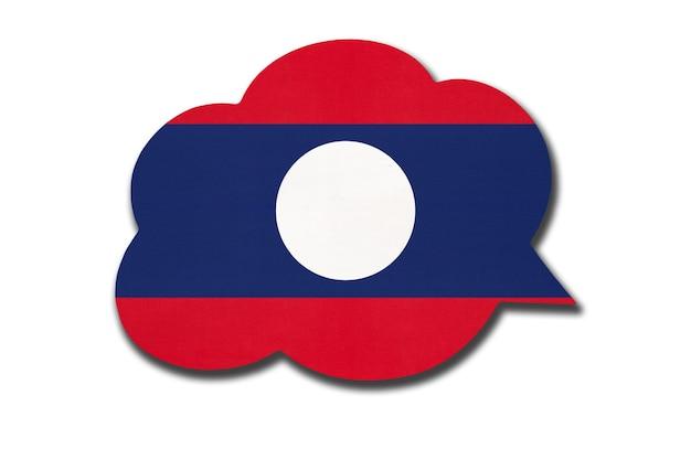 Balão de fala 3d com a bandeira nacional do laotian isolada no fundo branco. fale e aprenda a língua lao. símbolo do país do laos. sinal de comunicação mundial.