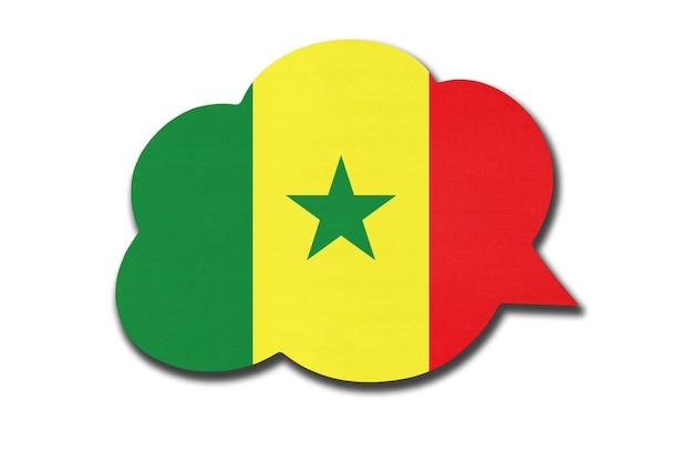 Balão de fala 3d com a bandeira nacional do senegal, isolada no fundo branco. fale e aprenda uma língua. símbolo do país do senegal. sinal de comunicação mundial.