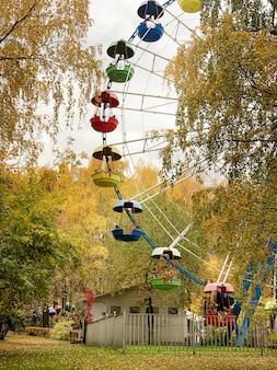 Balsas rodam no parque de diversões no outono
