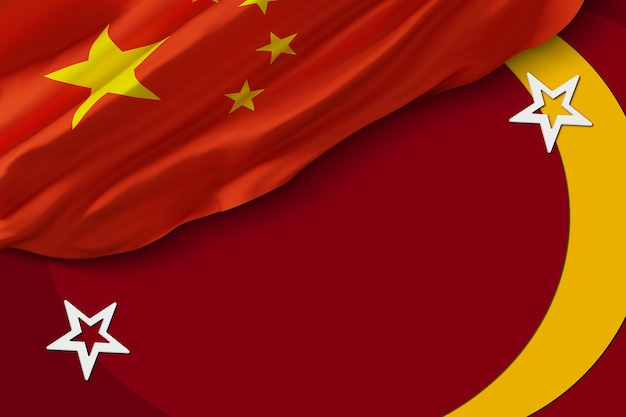 Bandeira da china fundo