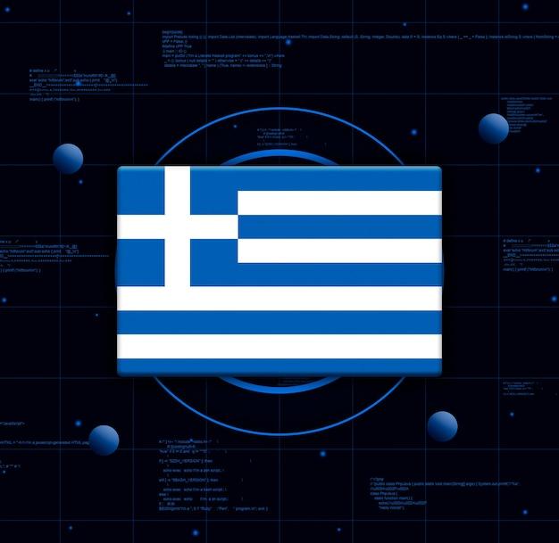 Bandeira da grécia com elementos de tecnologia realistas, renderização em 3d