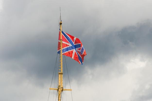 Bandeira da marinha da rússia