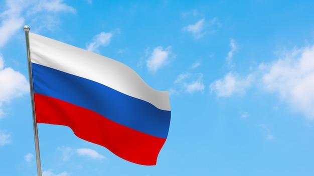 Bandeira da rússia na pole. céu azul. bandeira nacional da rússia