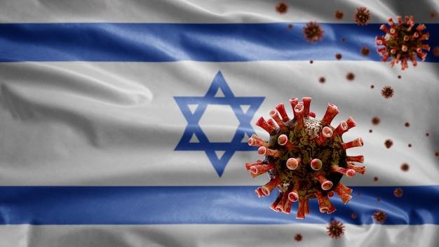 Bandeira de israel acenando com surto de coronavírus infectando o sistema respiratório como uma gripe perigosa