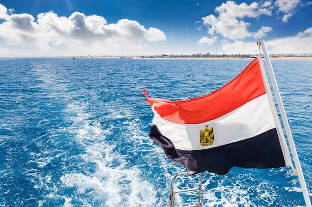 Bandeira egípcia