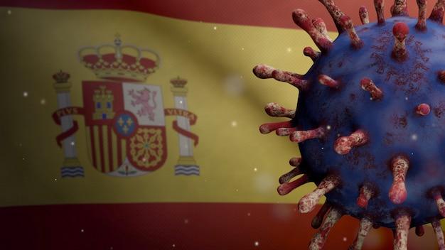 Bandeira espanhola balançando com o surto de coronavirus infectando o sistema respiratório como uma gripe perigosa. vírus covid 19 do tipo influenza com a bandeira nacional da espanha soprando no fundo. conceito de risco de pandemia