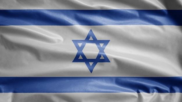 Bandeira israelense balançando ao vento. bandeira de israel soprando, seda macia e suave.