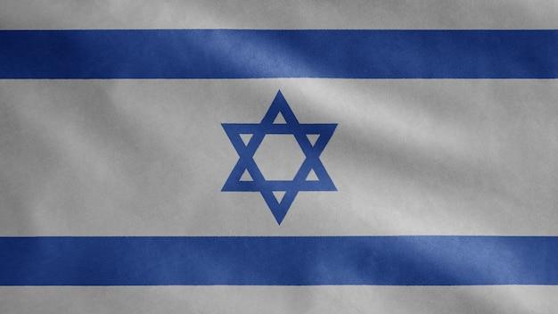 Bandeira israelense balançando ao vento. grande plano da bandeira de israel soprando seda macia