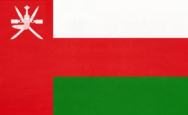 Bandeira nacional do sultanato de omã