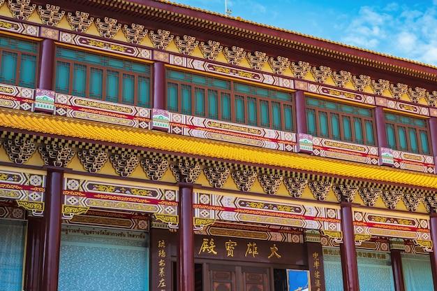 Bangkok, tailândia - 15 de novembro de 2020: templo de foguangshan thaihua, tailândia. para guang shan, é uma das quatro grandes organizações budistas em taiwan