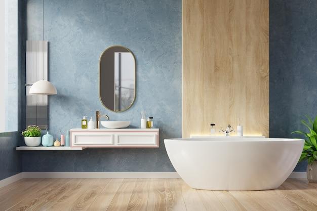Banheiro moderno com piso de madeira