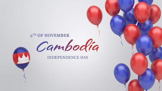 Banner de celebração com balões nas cores da bandeira do camboja.