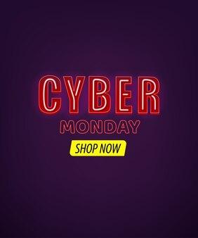 Banner de cyber monday com efeito de texto neon