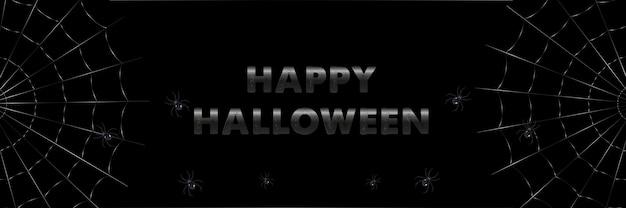 Banner de feliz dia das bruxas ou fundo preto de convite de festa com teia de aranha e título