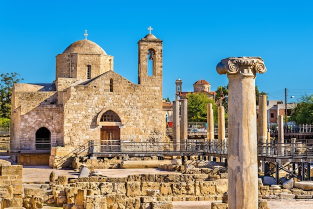 Basílica panagia chrysopolitissa em paphos - chipre
