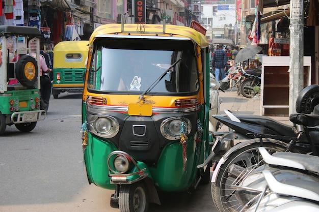 Bazar indiano