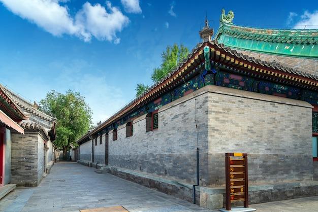Beco tradicional em pequim, china