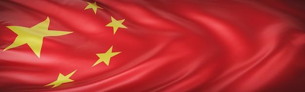 Bela ondulação da bandeira da china