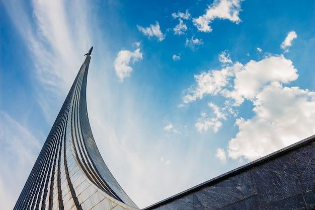 Bela vista do monumento aos conquistadores do espaço. rússia, moscow