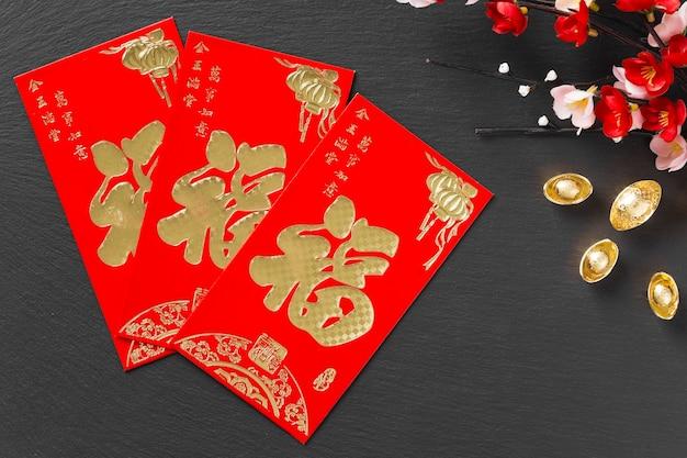 Belo conceito de ano novo chinês Foto gratuita