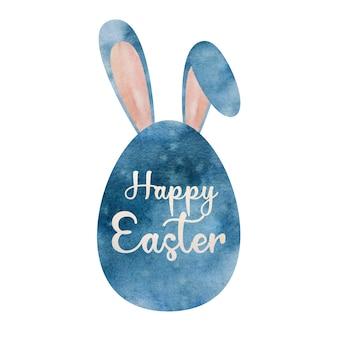 Belo desenho em aquarela de ovos de páscoa. close, sem pessoas, textura. parabéns para entes queridos, parentes, amigos e colegas