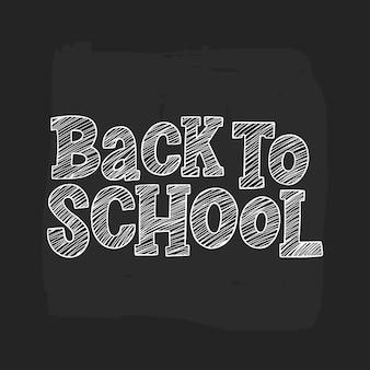 Bem-vindo de volta à escola doodle desenhado à mão letras inscrição fundo branco