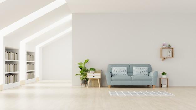 Biblioteca e sala de estar têm sofá e parede branca.