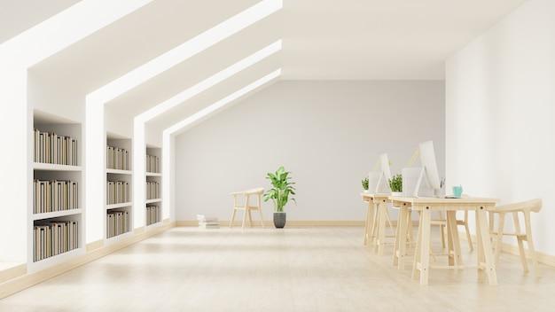 Biblioteca moderna com área de estudo individual com cadeira.