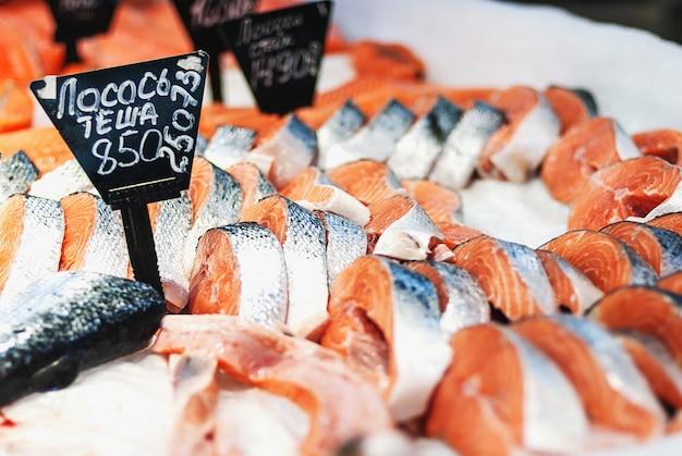 Bifes de salmão fresco no gelo vendidos no mercado de peixes