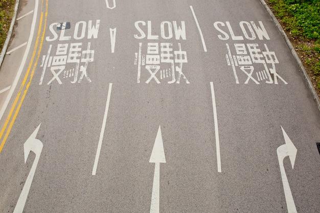 Bilingue (inglês e chinês) sinal de trânsito lento para motorista