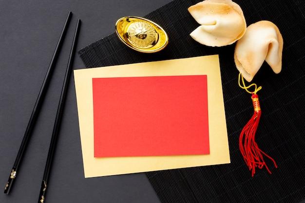 Biscoitos da sorte e modelo de cartão ano novo chinês