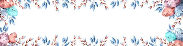 Borda de aquarela com ovos de páscoa coloridos e galhos de salgueiro para a páscoa em um fundo branco, feliz páscoa-ilustração para feriados, embalagem, banner da web