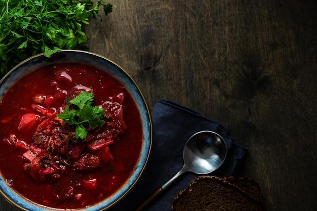 Borsch da sopa de beterraba ucraniana
