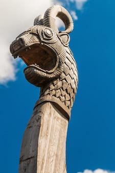 Cabeça de um dragão