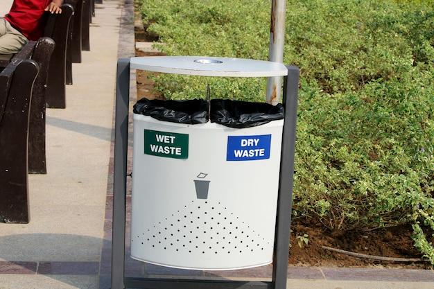 Caixote de lixo de lixo úmido e seco
