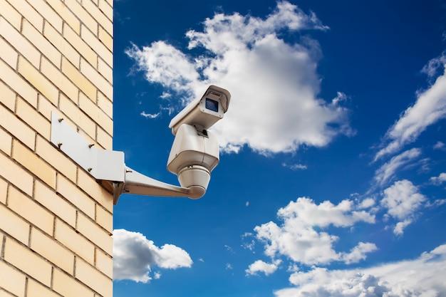 Câmera de segurança do cctv