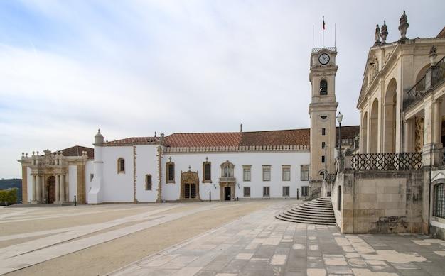 Campus histórico da universidade de coimbra, portugal